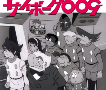 サイボーグ009とは?いつのアニメ? 映画にもなってるらしい