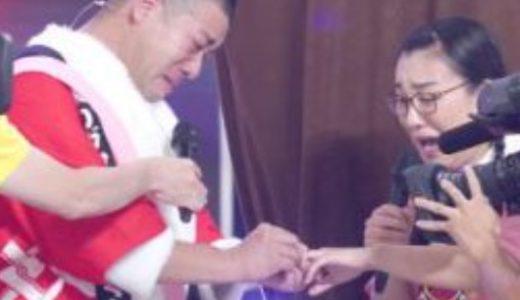 【動画】チェリー吉武がたんぽぽ白鳥に公開プロポーズ:24時間テレビ