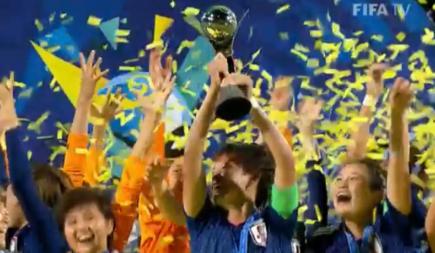 【動画】ヤングなでしこ決勝スペイン戦ゴールシーン:W杯U-20初優勝