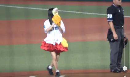 【動画】仮面女子の猪狩ともか:看板事故前で元気な時の始球式