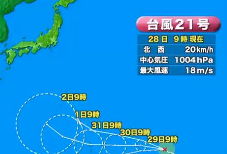 【動画】台風21号チェービーの進路:最大風速の強さや台風情報