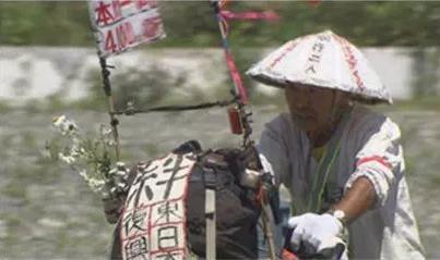 災害ボランティア尾畠春夫さんの経歴!お遍路姿の徒歩で日本一周?