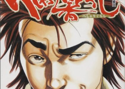 【動画】森田まさのりM-1グランプリ?漫画家コンビで初戦突破!