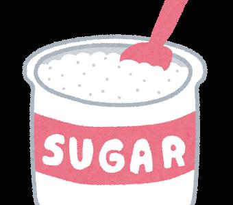 砂糖依存症とは?麻薬に似て禁断症状も?はちみつと克服方法も