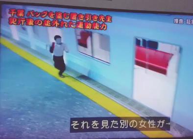 【動画】列島警察24時の置き引き先生が俊足で再現CGが面白い