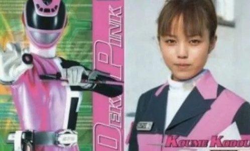 デカレンジャーのピンクとブレイクが結婚!菊地美香・吉田友一って誰?