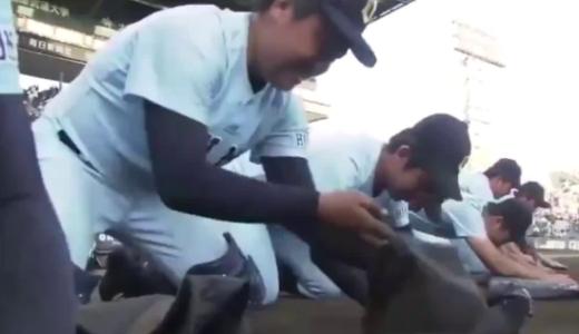 【甲子園】金足工業に敗れた近江高校の去り際の感動の砂集め動画