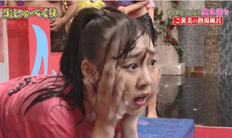 【動画】放送事故?24時間テレビの須田亜香里の熱湯風呂がやらせ?森三中の大島美幸も
