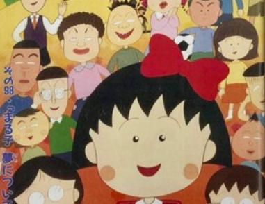 ちびまる子ちゃん封印回「まる子 夢について考える」の動画ある?